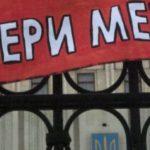 Деякі міські та селищні ради Тернопільської області не визначили місця для розміщення матеріалів передвиборчої агітації