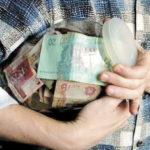У жителів Тернопільщини такі доходи, що вони ще кладуть гроші на банківські рахунки