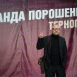 Учасник гурту «Мандри» Сергій Фоменко – за Порошенка