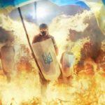 Сергій Надал: «Герої ведуть за собою народ»