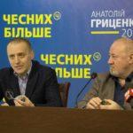 Чумак про прослуховування штабу Гриценка: Ми підозрюємо політичних опонентів