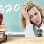 Учителям підвищать зарплати