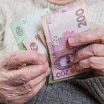 На Тернопільщині жінка так хотіла отримувати більшу пенсію, що залишилася без грошей