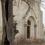 Як сьогодні на Тернопільщині виглядають двері, через які колись проходило багато людей (фото)