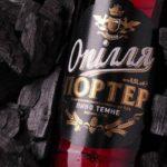 Тарас Шевченко любив «Портер»