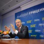 Анатолій Гриценко: Я запрошую на дебати всіх кандидатів, які не будуть ховатись