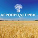 Земля на Тернопільщині стала предметом рейдерства