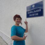Тернопільська журналістка побувала у навчальному закладі, в якому готують охоронців правопорядку