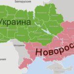 За створення Новоросії житель Тернопільщини заплатить мізерну суму