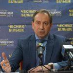 «Перемога Гриценка забезпечить наведення порядку в державі» – Микола Томенко у Тернополі.
