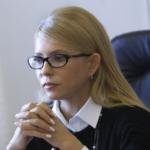 Тимошенко виграла суд по тарифам. Підвищення цін на газ було незаконним та необґрунтованим