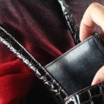 Тернополянка у магазині втратила 1800 гривень, так нічого і не придбавши