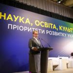 Юлія Тимошенко: Наука та освіта забезпечать відродження України
