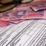 Платити за комунальні послуги жителі Тернопільщини не хочуть чи не можуть?