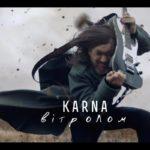 Коли з'явилася інформація про новий кліп цього гурту, в Україні оголосили штормове попередження (відео)