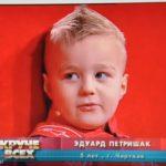 5-річний хлопчик з Тернопільщини їздить зі швидкістю 60 кілометрів за годину (відео)