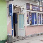 У Тернополі і в дуже велике релігійне свято заробляють гроші (фото)