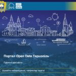 Тернопіль першим в Україні запровадив сервіс прямого народовладдя – електронні петиції