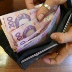 Ще рік тому жителі Тернопільщини і мріяти не могли про такі зарплати