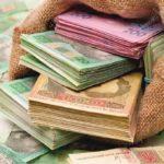 Розпочато кримінальне провадження за фактом нецільового використання майже 1 млн грн бюджетних коштів