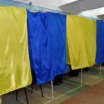 За що і на скільки тернополян можуть оштрафувати на виборчій дільниці