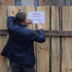 5 небезпечних для дітей будівель знайшли журналісти у райцентрі на Тернопільщині