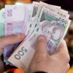Від початку року на Тернопільщині стягнули майже 27 мільйонів гривень аліментів
