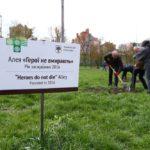 Цієї весни у Тернополі висаджено понад 4000 дерев та кущів