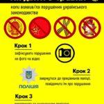 Не допустити провокацій з боку «русского міра» закликає голова ТОДА Степан Барна