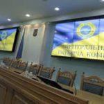 Кандидати в нардепи з Тернопільщини розпочали виборчі кампанії з порушень