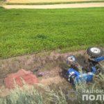 На полі Тернопільщини сталася трагедія