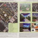 У Тернополі буде ще один парк