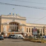 Як виглядає міст біля залізничного вокзалу Тернополя з висоти пташиного польоту