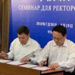 У Тернополі відкриють спільний з китайцями інститут Конфуція