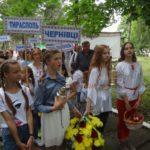 Ентузіасти зі всього світу добиралися до села Тернопільщини, щоб тут поспівати