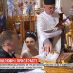 Чому насправді чоловік на Тернопільщині покинув дружину на 3 день після весілля (відео)