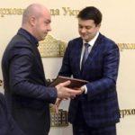 Міський голова Тернополя отримав нагороду Верховної ради України (Фото)