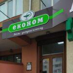 Що сьогодні в Івано-Франківську є найбільшим дефіцитом