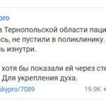 «Слуга народу» Дубінський, намагаючись образити лікарів Тернопільщини, перейшов усі межі (фото)