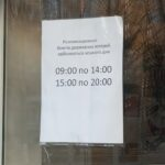 У Тернополі є заклади, для яких карантин не писаний (фото)
