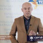 Сергій Надал звернувся до українських заробітчан: «Прошу Вас ЗНОВУ допомогти своїм рідним та близьким – залишайтеся вдома»