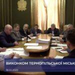 Міський голова Тернополя Сергій Надал та його заступники перерахували частину своєї зарплати на підтримку медиків