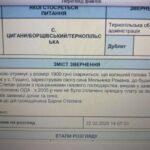 Пенсіонерка з Тернопільщини вважає, що її обікрав колишній голова Тернопільської ОДА Степан Барна