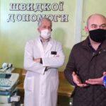 Діагностичну техніку вартістю понад мільйон гривень придбали в Тернопільську лікарню за сприяння   Андрія Яреми, Юрія Ханіна та Ігора Гуди.