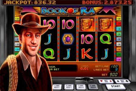 Играть бесплатно в игровые аппараты book of ra казино вулкан правда или развод отзывы